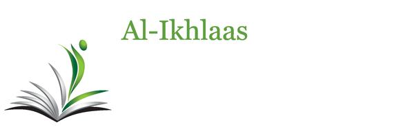 Al-Ikhlaas