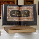 islamic-art-coffee-book
